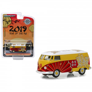 Volkswagen Panel Van Chinese Zodiac, 2019 Year of the Pig Hobby Exclusive 1/64 Diecast Model by Greenlight 29954